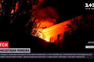 Новини України: постраждалим від масштабної пожежі у Запоріжжі обіцяють ремонт бюджетним коштом