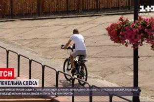 Новости Украины: как пережить летнюю жару