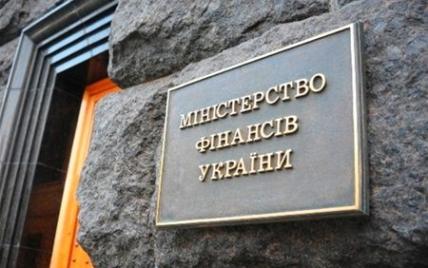 Уряд вперше схвалив бюджетну декларацію на 2022-2024 роки: пріоритети