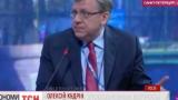 Экс-министр финансов Алексей Кудрин предлагает России досрочные выборы Путина