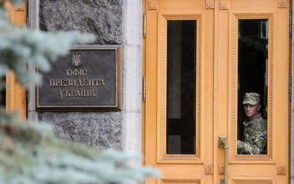 Зеленський призначив Єрмаку нового заступника: в Офісі президента з'явився урядовець часів Януковича