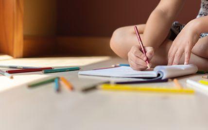 День воспитателя: лучшие поздравления, открытки, прикольные sms, история праздника