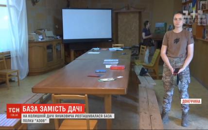 Бывшую дачу Януковича превратили в военную базу