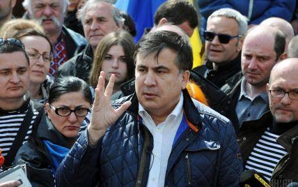 Саакашвили объявил о создании собственной партии, с которой пойдет в Раду