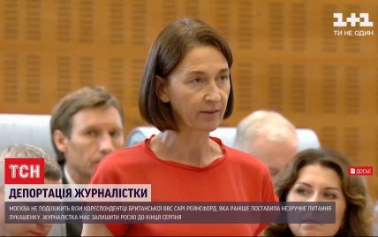 Британська журналістка повинна покинути Росію: вона поставила незручне питання Лукашенкові