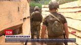 Новини з фронту: бойовики поранили 7 українських військових