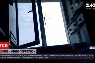 Новости Украины: в Днепре с шестого этажа выпала 5-летняя девочка и осталась целой