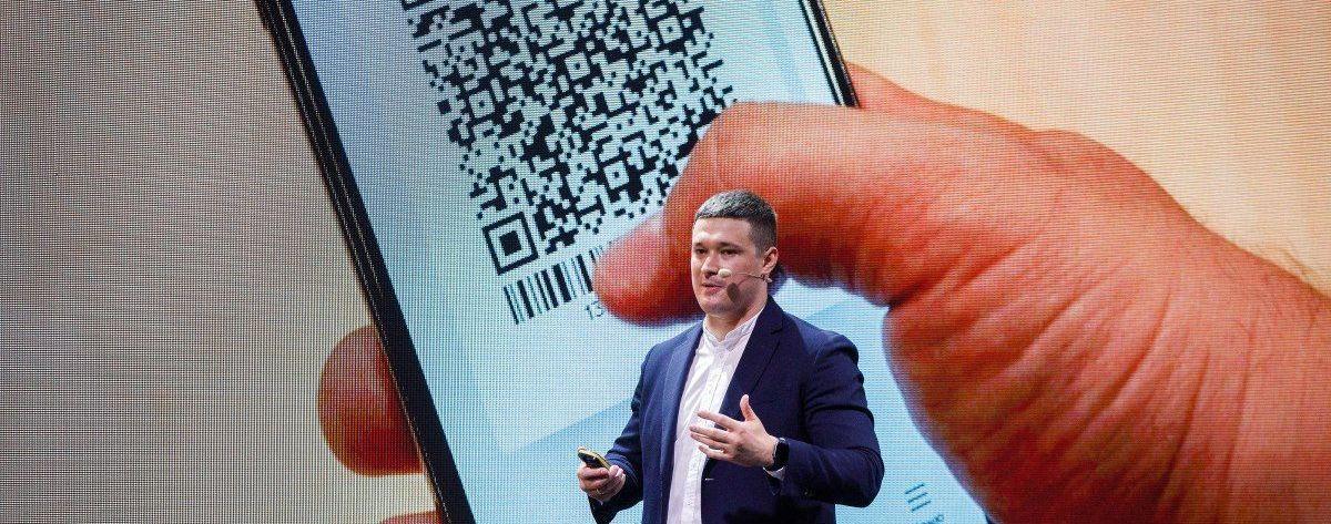 """Минцифры даст 1 млн тому, кто взломает приложение """"Дія"""""""