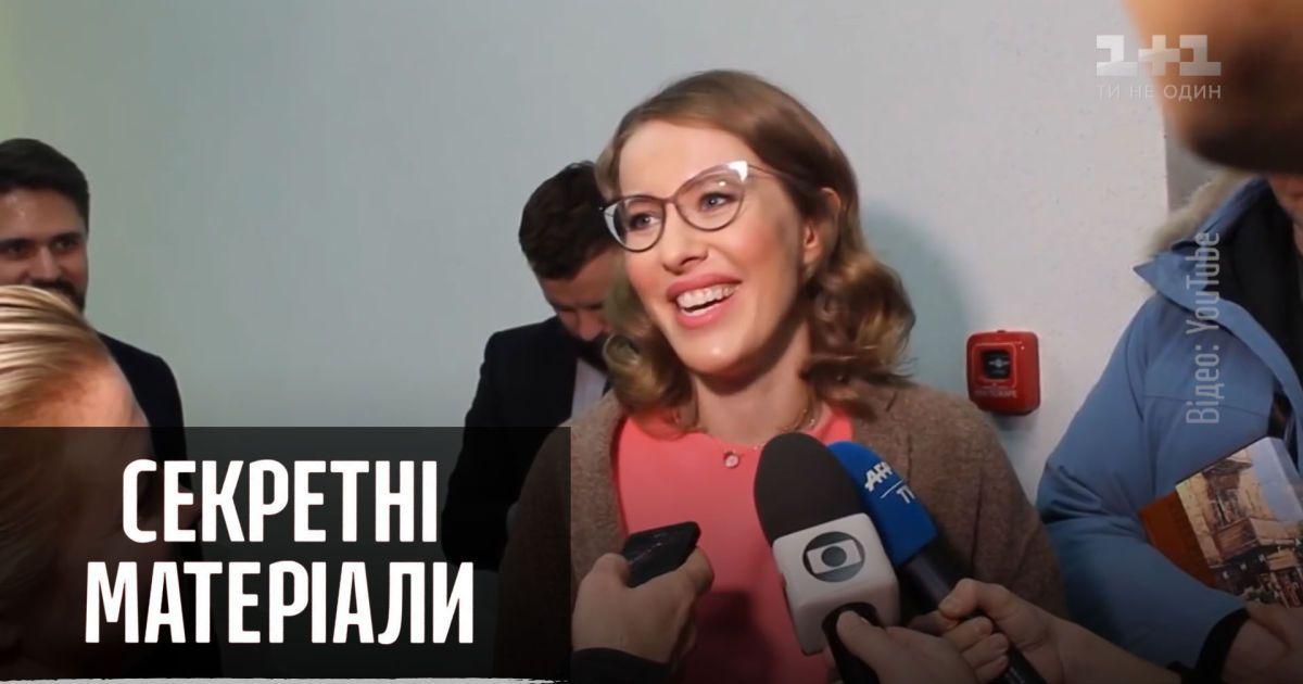 Российский шоу-бизнес сошел с ума – Секретные материалы