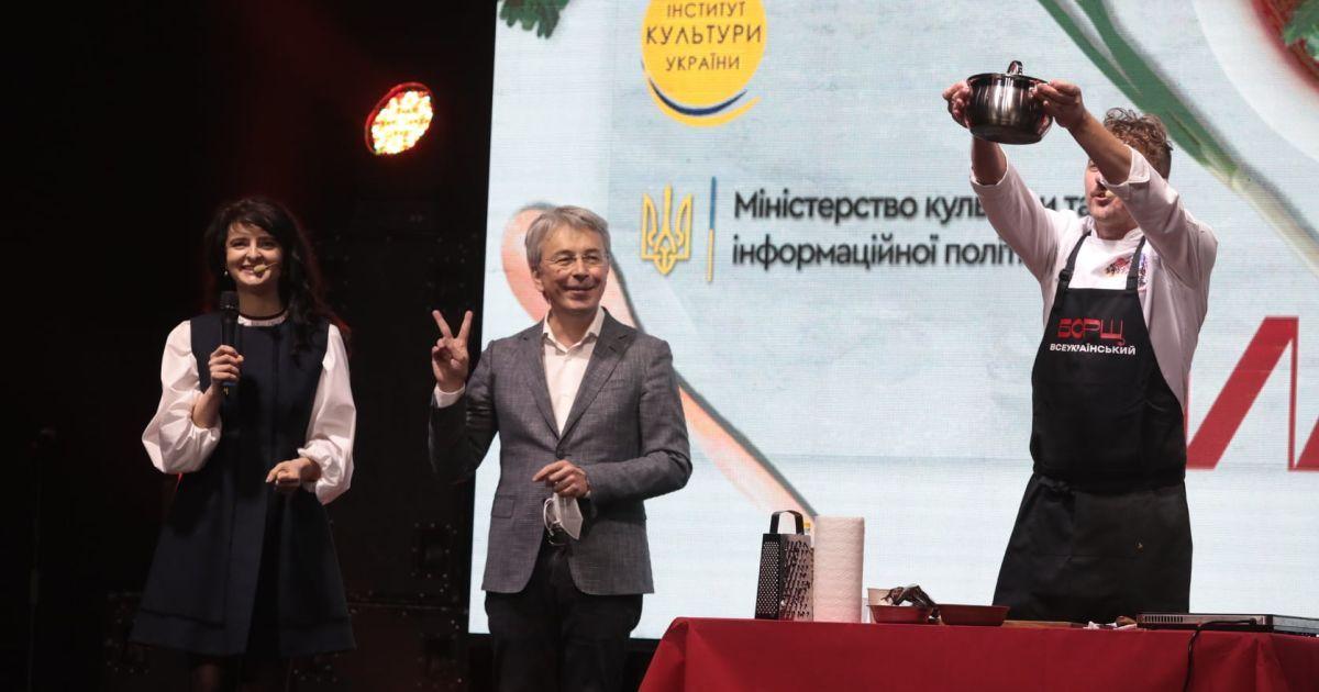 © facebook.com/Александр Ткаченко