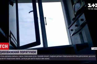 Новини України: у Дніпрі з шостого поверху випала 5-річна дівчинка і лишилася цілою
