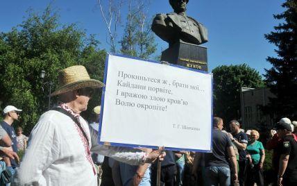 Харьковская полиция открыла уголовное производство из-за возвращения проспекту имени Жукова