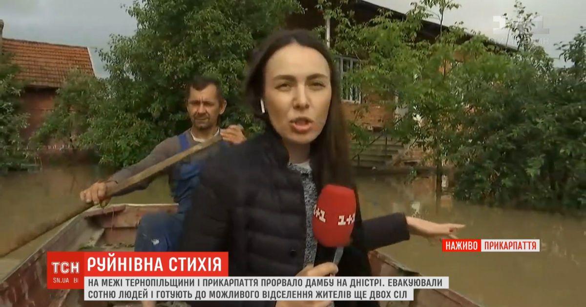 Непогода не утихает: что происходит на Прикарпатье и Буковине