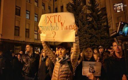Вбивство Катерини Гандзюк: Магнера та Левіна судитимуть за організацію нападу