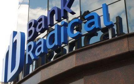 """В Украине начали ликвидировать банк, который связывают с """"семьей"""" Януковича"""