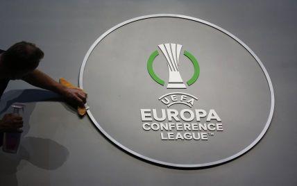 Ліга конференцій онлайн: результати матчів 1-го туру групового етапу