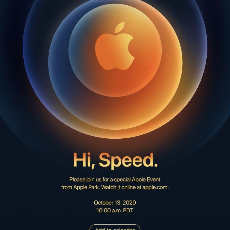 Apple анонсировала новую презентацию: вероятно, покажет долгожданные iPhone 12