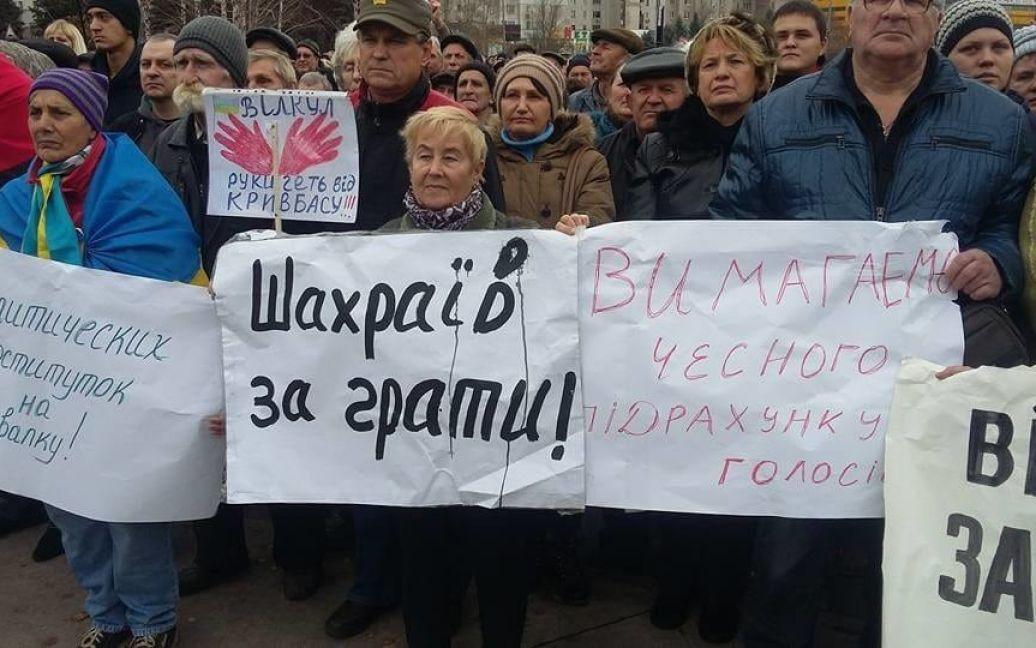 На митинг вышли тысячи людей / © Обозреватель