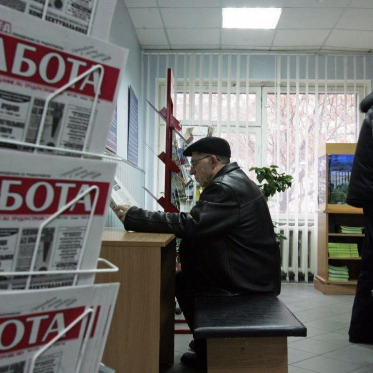 Як локдаун вплинув на український ринок праці - дослідження