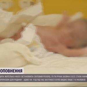 Роженица, которая родила сразу 9 детей, чуть не умерла из-за сильной кровопотери