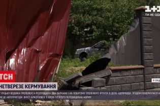 Новости Украины: в Луцке пьяная водительница троллейбуса разбила два забора