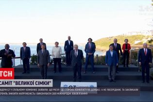 """Новости мира: """"G7"""" поддержала """"нормандский процесс"""" и призвала Кремль снизить напряженность"""