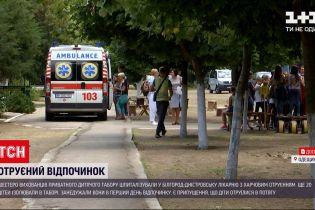 Новини України: в Одеській області 6 вихованців табору опинилися в лікарні через кишкову інфекцію