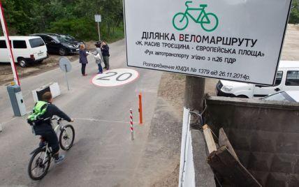 Кличко открыл в Киеве первую очередь веломаршрута с Троещины в центр столицы