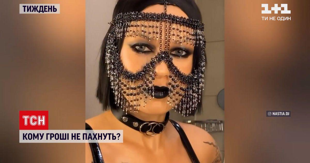 Новини тижня: популярна ді-джейка 8 травня зіграла на вечірці для російської ЛГБТ-спільноти