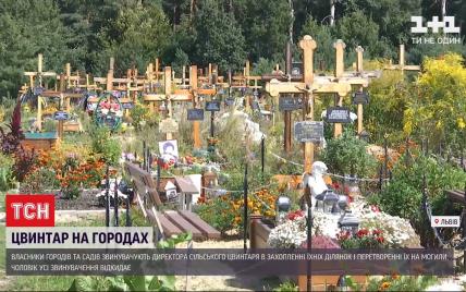 Замість городів цвинтар: у Львівській області розгорівся скандал через кладовище на земельних ділянках
