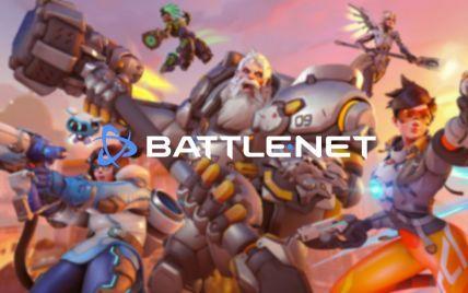 Що таке Battle.net і як користуватись сервісом