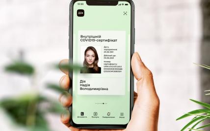 В Україні вводять COVID-сертифікати з кольоровими відмітками: українцям пояснили нюанси нового документа