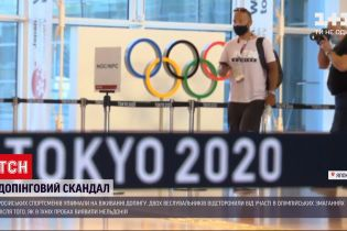 Новини світу: російських веслувальників упіймали на вживанні допінгу