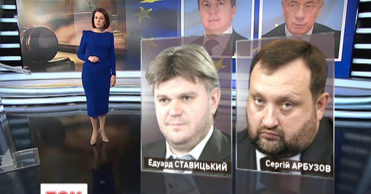 """Чому здійнявся скандал навколо """"скасування"""" санкцій проти команди Януковича"""