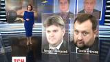 """Почему поднялся скандал вокруг """"отмены"""" санкций против команды Януковича"""