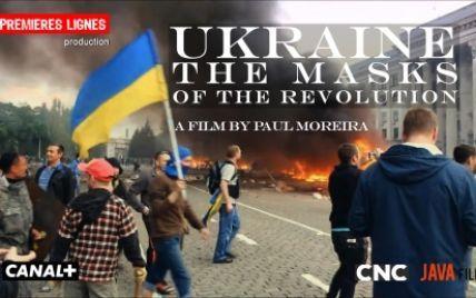 Посольство України попросило французький канал скасувати трансляцію антиукраїнського фільму