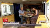 Новини України : у Дніпрі із ретроавтобуса зробили бібліотеку
