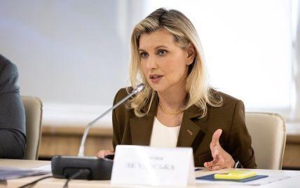 Впервые в истории: в Киеве состоится саммит первых леди и джентльменов