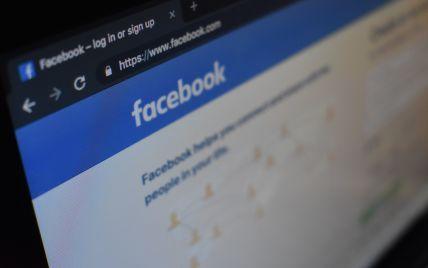 Facebook заблокировал одну из крупнейших львовских груп, где пользователи просили советов