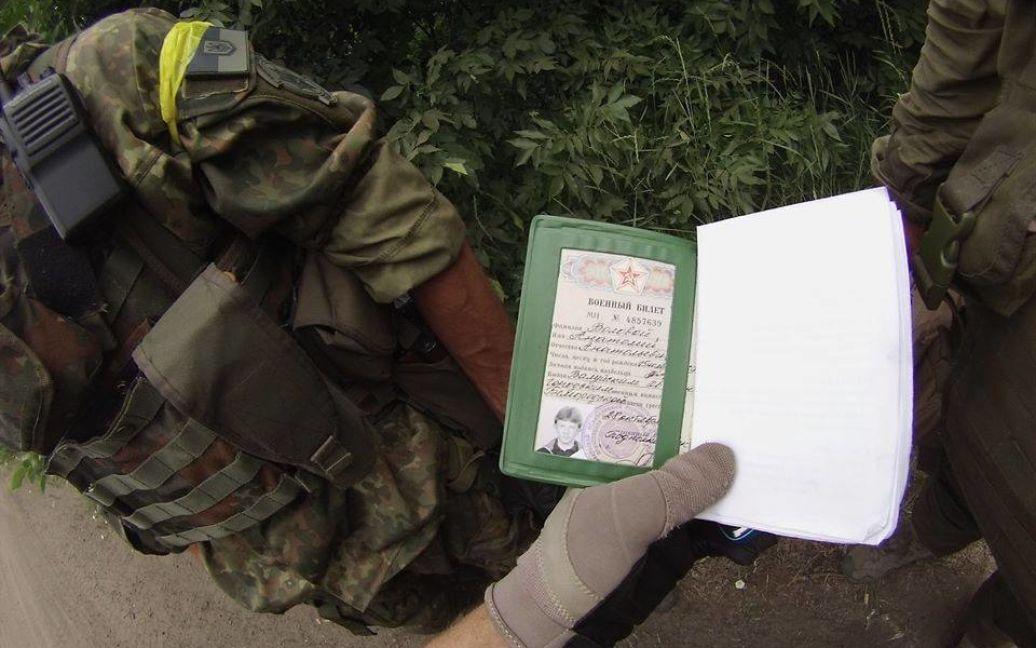 Во время допроса удалось установить личность взятого в плен диверсанта / © Facebook.com/sv.marya