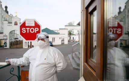 Коронавірус в Україні забрав вже понад 100 життів: в МОЗ назвали рекордну кількість нових хворих