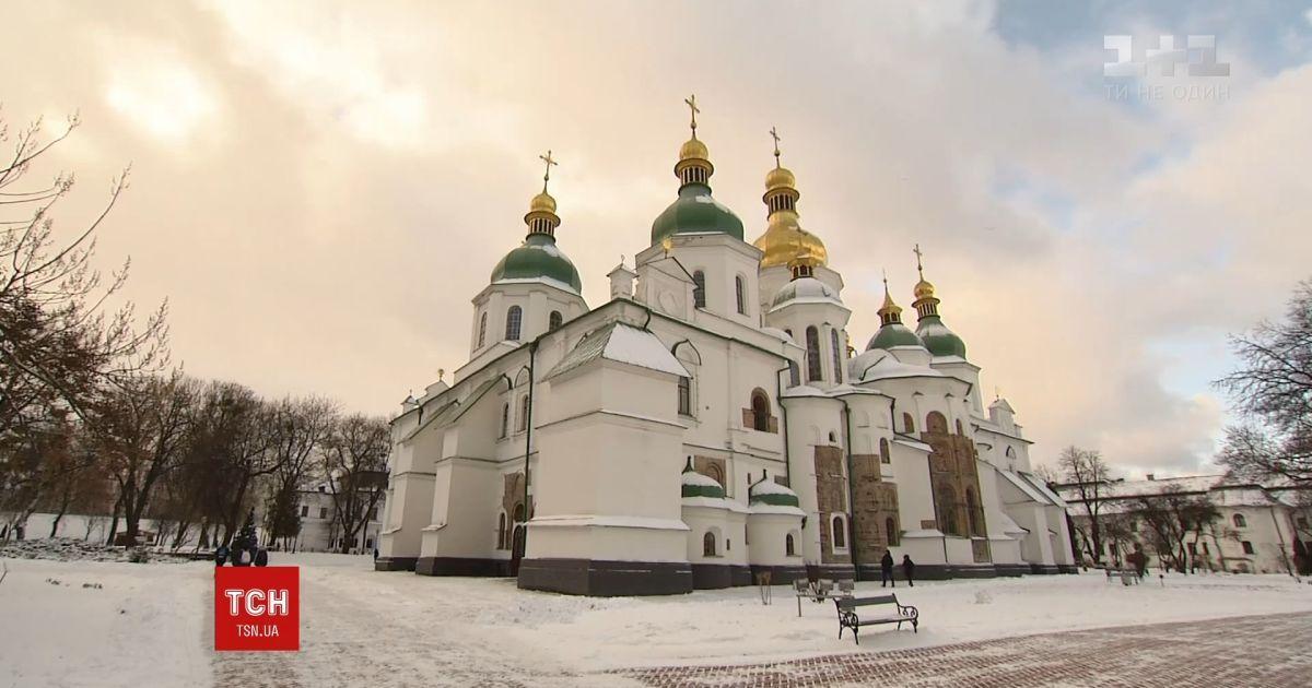 Унікальний тисячолітній напис виявили на стінах Софії Київської