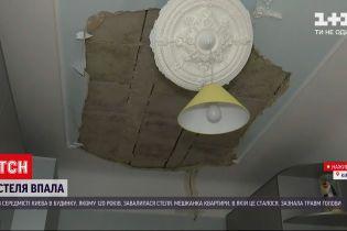 Новости Украины: в центре Киева в 120-летнем доме упал потолок, жительница получила травмы головы