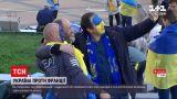 """Новини світу: на київському НСК """"Олімпійський"""" зустрінуться збірні України та Франції"""