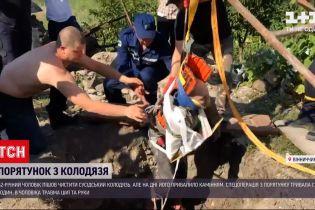 Новини України: у Вінницькій області чоловік ледь не загинув у сусідському колодязі