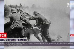 Новости Украины: граждане вспоминают соотечественников, жизни которых оборвала Вторая мировая война