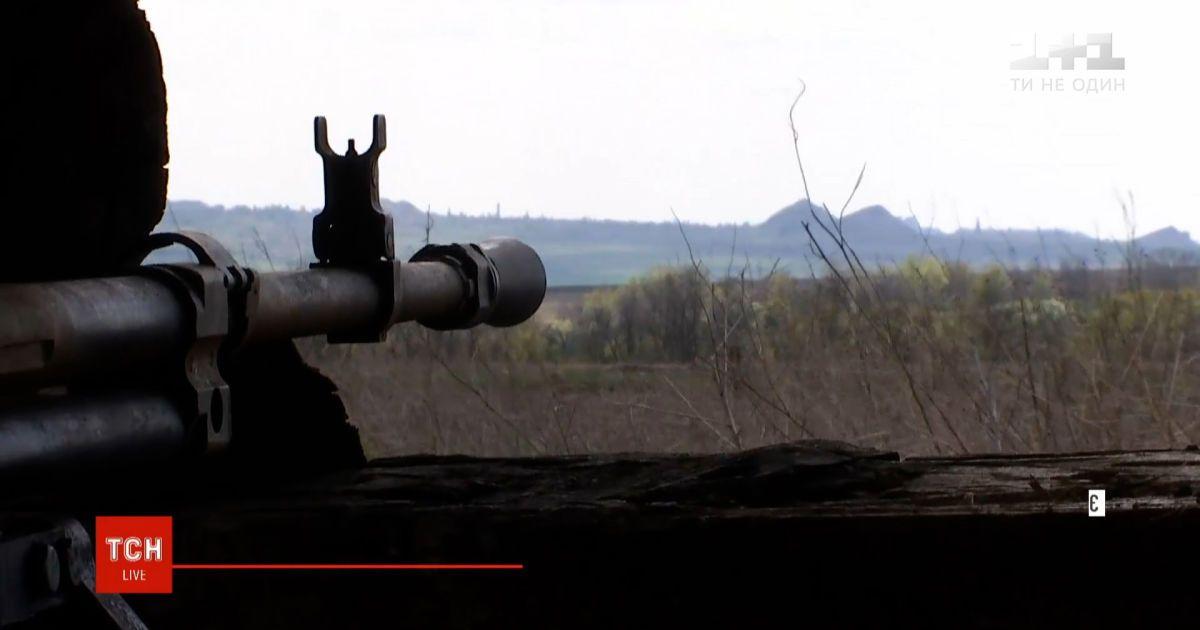 На Донбассе погиб один украинский воин, еще двое получили ранения