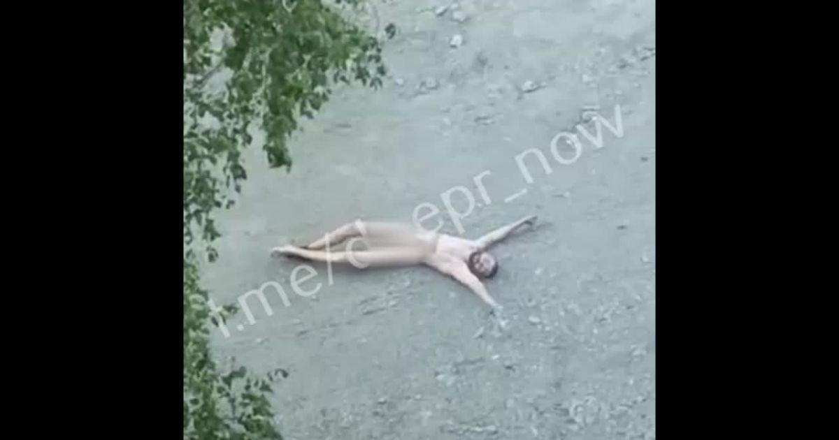 В Днепре мужчина голышом катался по земле