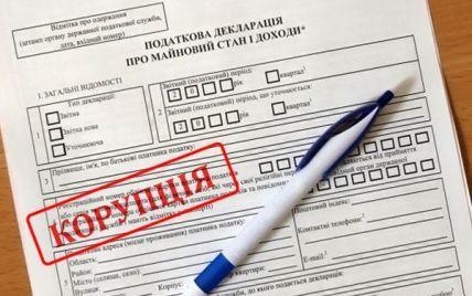 Антикорупційний трилер. Що заважає Україні отримати безвізовий режим з ЄС