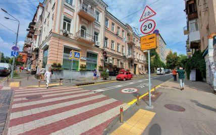 В Киеве на еще одной улице ограничили скорость до 20 км/ч